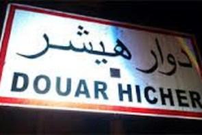 Douar Hicher (Gouvernorat de Manouba)