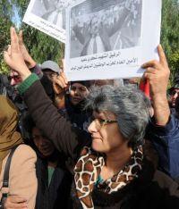 Besma Khalfaoui