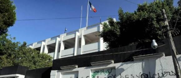 Ambassade France en Libye