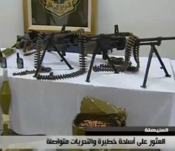 Arsenal d'armes saisi : Arrestation des principaux suspects