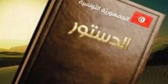 Le peuple a payé 820 mille dinars par article - La constitution reste à ce jour inachevée