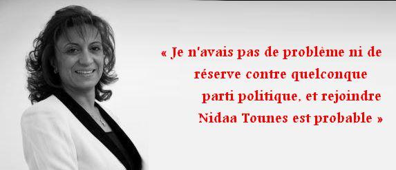 Souad Abderrahim rejoindrait probablement Nidaa Tounes !