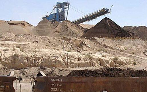Bassin minier - Gafsa