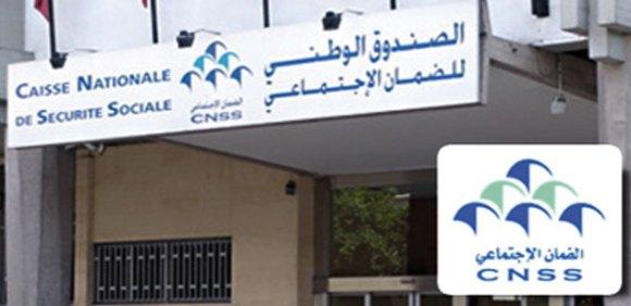 Crise de la CNSS, quel avenir pour les retraités tunisiens ?