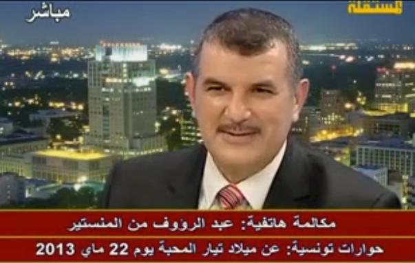 H. Hamdi chante 'Ellila Aid' fêtant la création de Tayar Al Mahaba