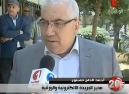 Affaire de caricature au tribunal cantonal de Sousse