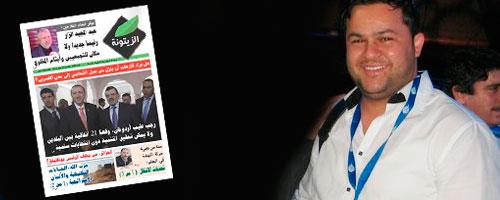Oussema Ben Salem lance l'hebdomadaire Zeitouna