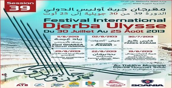 Festival International de Djerba Ulysse