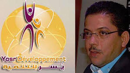 adel-dridi-yosr-developpement
