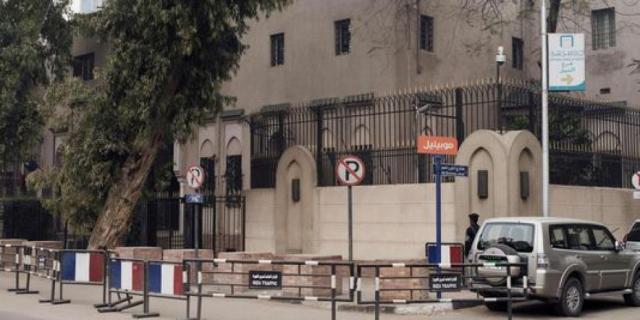 L'ambassade de France au Caire.