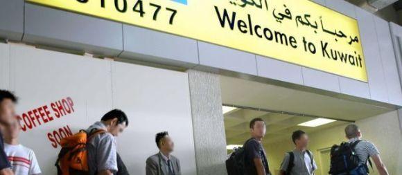 Illustration. Le Koweït veut mettre en place un test médical afin de «détecter les homosexuels» lors des demandes de visa et ainsi leur interdire l'entrée sur le territoire.   AFP/YASSER AL-ZAYYAT
