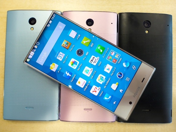 Le nouveau smartphone AQUOS de Sharp en Crystal.