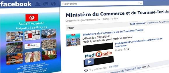 Page Facebook du Ministere du Commerce et du Tourisme
