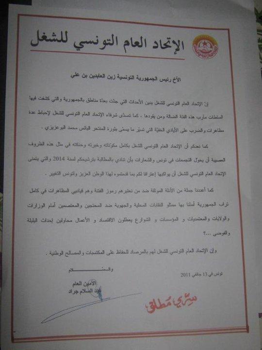 Document classé Top Secret envoyé par Mr Abdessalem Jrad