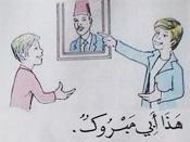 Abi Mabrouk