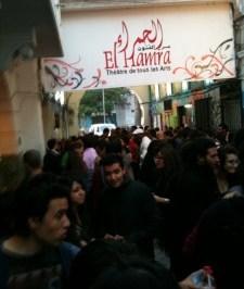 El Hamra