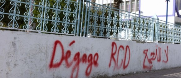 Les membres de l'ex-RCD manifestent contre l'exclusion