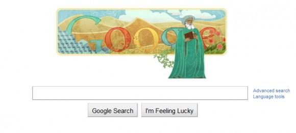 Google fête l'anniversaire d'Ibn Khaldoun