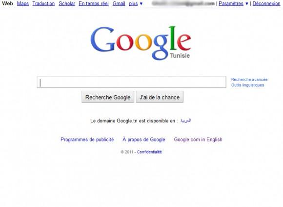 Google Tunisie