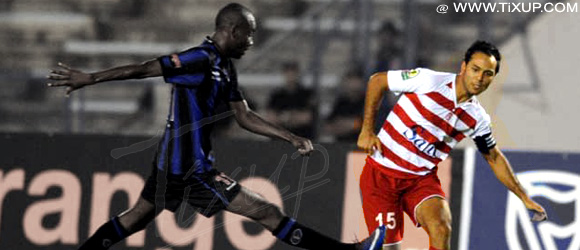 Le Club Africain affrontera l'Interclube de Luanda le 28 août 2011