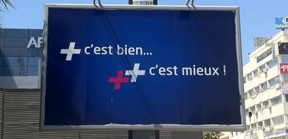Plus Plus: la campagne du lancement de la 3G de Tunisie Telecom