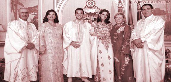 Familles El Materi & Ben Ali