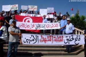 Les policiers en colère se rassemblent à la Kasbah