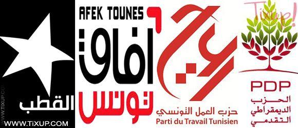 PDM - Afek Tounes - PTT - PDP