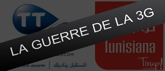 Tunisie Telecom Vs Tunisia - 3G
