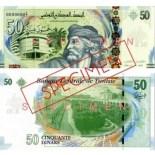 50 dinars - Tunisie - Monnaie