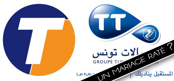 Topnet - Tunisie Telecom
