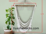 Pausa Hanging chair – Beige