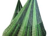 V Weave hammock – Aurora