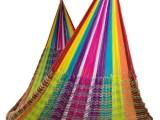 V Weave hammock – Janis Joplin