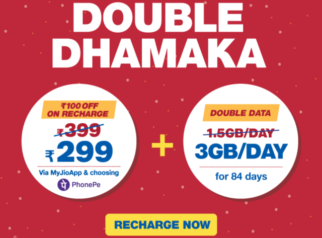 New Jio offers