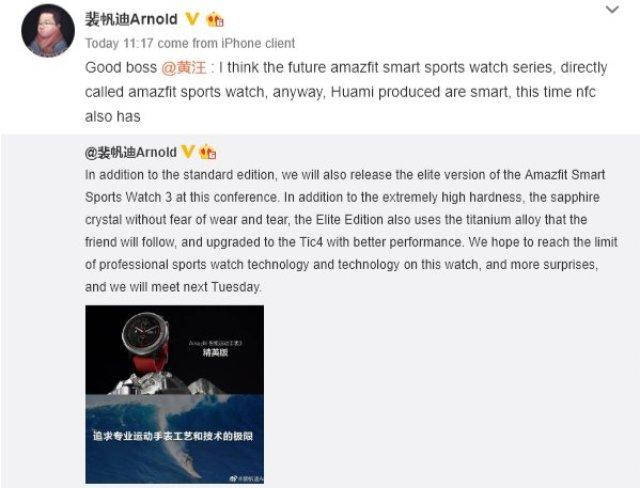 Amazfit Sports Watch 3