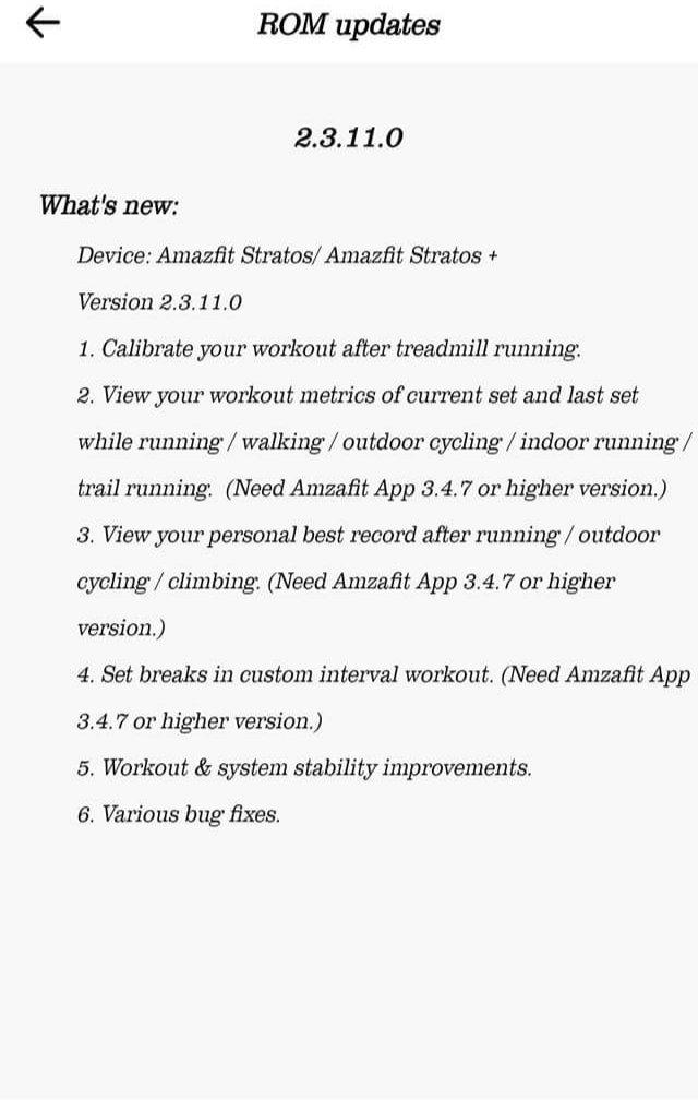 Amazfit Stratos Update