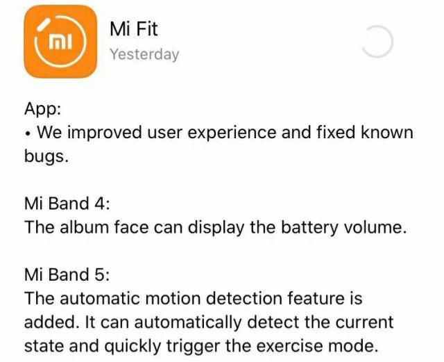 Mi Band 5 Update