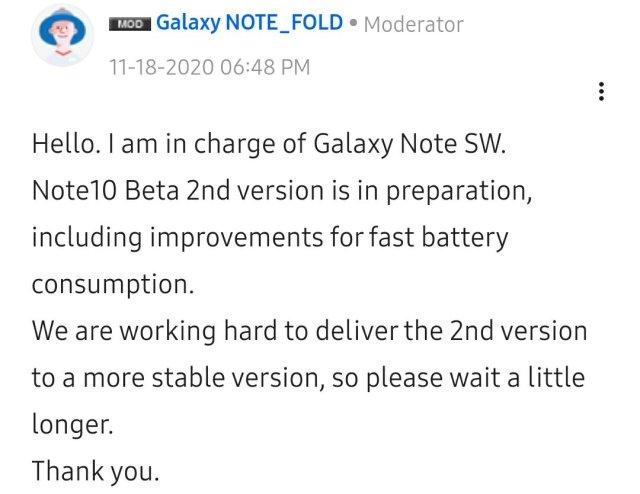 Galaxy Note 10 Beta Update