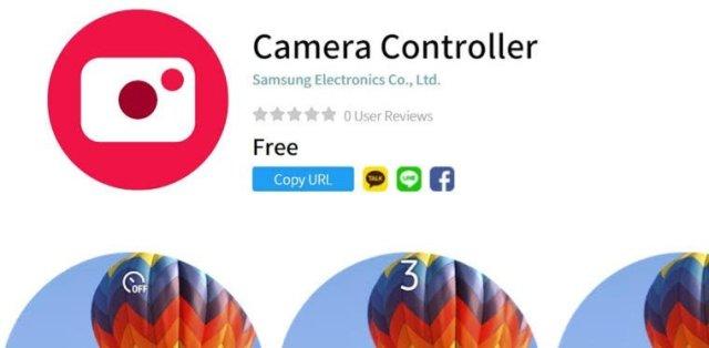 Camera Controller on Galaxy Watch 4