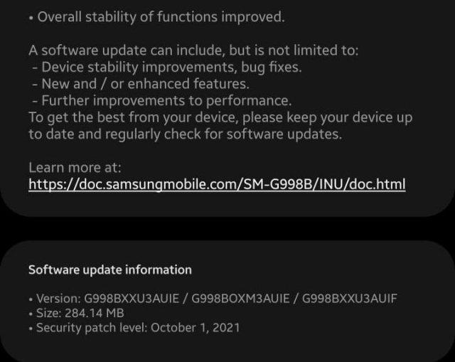Galaxy S21 October Update