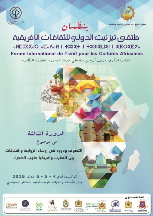 A3 forum Afric