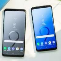 Samsung, Galaxy S9 serisi için Android 10 sürümünü hazırlıyor
