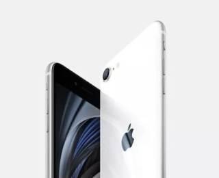 iPhone SE 2020 RAM ve Batarya Kapasitesi Belli Oldu