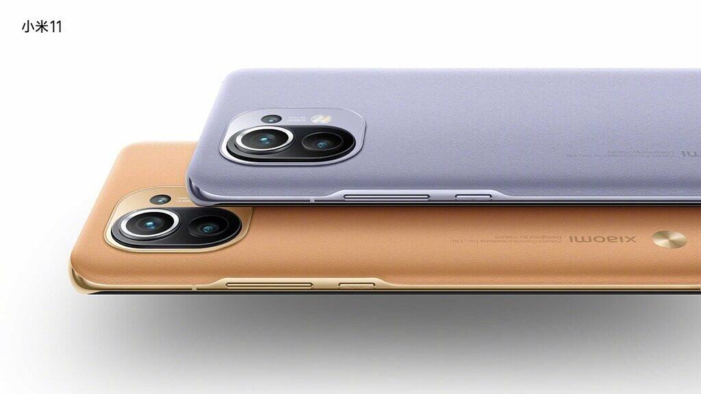 Xiaomi Mi 11 Resmi Olarak Duyuruldu 12