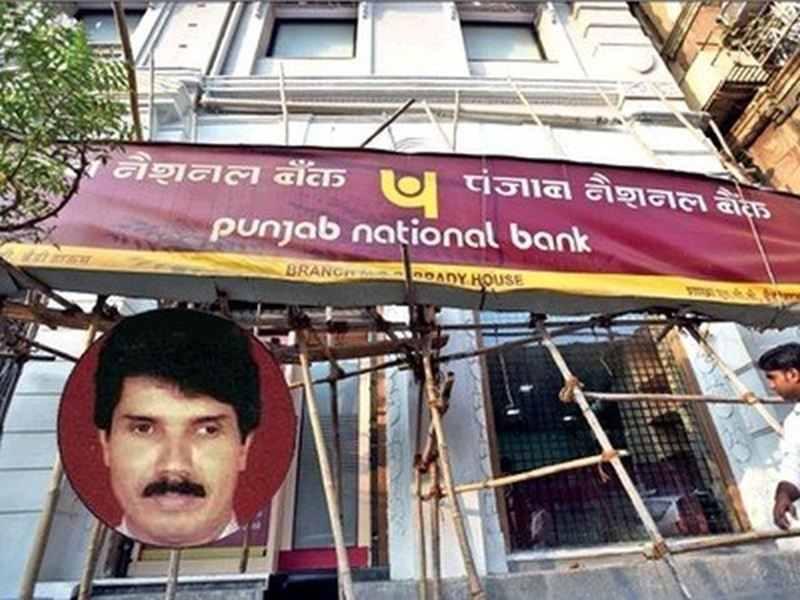 PNB Scam: CBI books two more bank officials