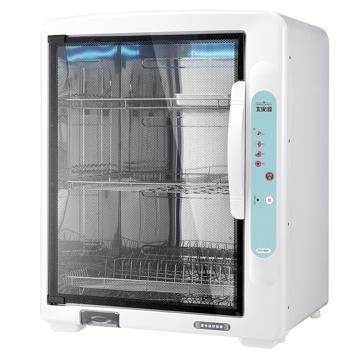 烘碗機 – 淨水.果汁機.烘碗機 | 快3網路商城~燦坤實體守護
