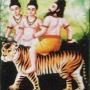 korakkar-siddhar-history-jeevasamadhi