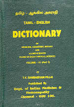 Tamil siddha medical dictionary pdf