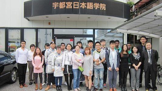 宇都宮日本語學院 - 前瞻留學遊學中心